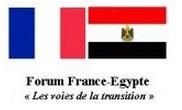 Forum France-Egypte, les voies de la transition | Égypt-actus | Scoop.it
