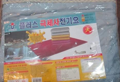 Chăn điện Hàn Quốc Woori Cotton (Model 2) | Bep ga, bep hong ngoai, bep gas am, bep tu, may hut mui | Scoop.it