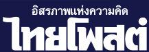 เบนซินพุ่ง42.58บ./ลิตร (ศูนย์วิจัย ธุรกิจบัณฑิตย์) | ไทยโพสต์ | News about DPU | รวมข่าวมหาวิทยาลัยธุรกิจบัณฑิตย์ | Scoop.it