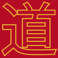 Glossary of Chinese Customs and Traditions | Year Seven Ancient History: China & Egypt | Scoop.it