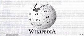 Wikipedia: 15 χρόνια ελεύθερης γνώσης | omnia mea mecum fero | Scoop.it