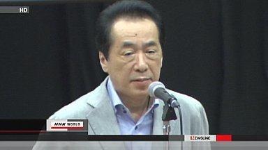 Reproches de Naoto Kan à l'Agence japonaise de sûreté nucléaire et industrielle   NHK WORLD French   Japon : séisme, tsunami & conséquences   Scoop.it
