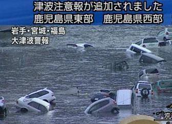 Des leçons ont été tirées suite au grand tremblement de terre du Japon | Japan Tsunami | Scoop.it