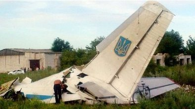 Ukraine plane hit near Russia border | OHS Aviation industry, film industry, me | Scoop.it