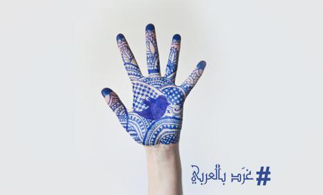 Le monde arabe et les médias sociaux : Quelques Chiffres Clés ! | Revolution Digitale Algérienne | Scoop.it