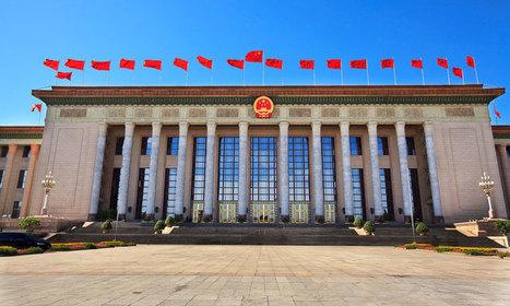 Beijing Embraces Big Data to Measure Public Opinion - Nextgov | Data | Scoop.it