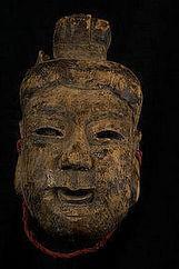 Antique Chinese Nuo mask 31 | Una mirada occidental-Teatro Chino | Scoop.it