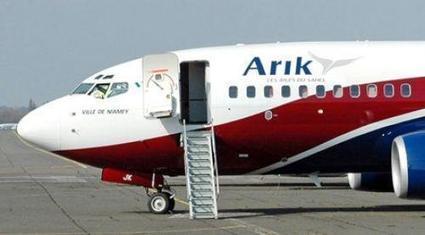 Nigéria: Arik Air veut lever 1 milliard de dollars l'année prochaine pour financer son expansion | Panorama de presse Afrique Anglophone & Lusophone : Afrique du Sud, Angola, Ethiopie, Ghana, Kenya, Mozambique, Nigéria, Ouganda, Soudan du Sud, Tanzanie | Scoop.it