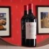 Saint-Chinian Wines