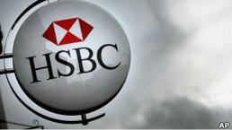 Multa millonaria a bancos británicos acusados de ayudar a lavar narcodólares - BBC Mundo - Últimas Noticias | Un poco del mundo para Colombia | Scoop.it