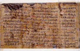 Bible Archeology | Archeology on the Net | Scoop.it