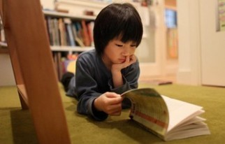 The 20 Biggest Reasons You Should Read | Edudemic | Reading for English teachers | Scoop.it