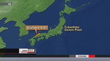 [Eng] La préfecture de Shimane va tester tous les bovins de boucherie | NHK WORLD English (+vidéo) | Japon : séisme, tsunami & conséquences | Scoop.it