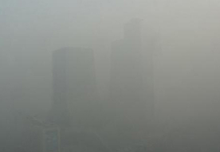 Record Air Pollution Levels Hit Beijing | EcoWatch | Scoop.it