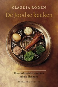Claudia Roden (1936) wint Johannes van Damprijs 2012   Historical gastronomy   Scoop.it
