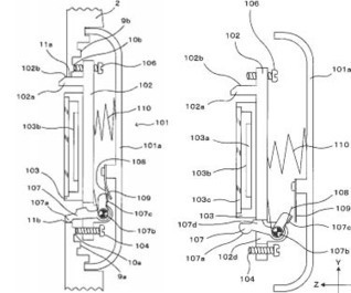 Nikon Patent Shows a Digital Back That Turns 35mm Film SLRs Into DSLRs | News photography and Photojournalism today | Scoop.it