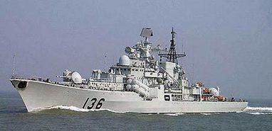 Four PLA Navy vessels enter Okinawa waters - WantChinaTimes.com | LorIst | Scoop.it
