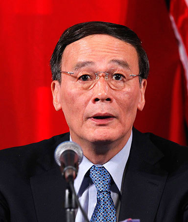 Quote of the Day: China's Vice Premier on Americans' limited understanding | The Unpopular Opinion | Scoop.it
