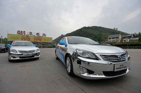 China's first long-distance self-driving cars depart from Chongqing   News from nowhere   Scoop.it