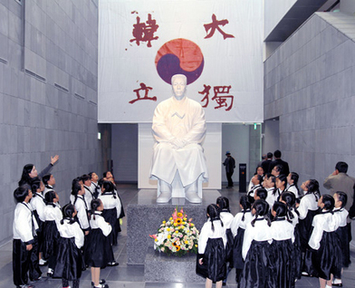 Seoul angered after Japan labels 'national hero' a criminal - AJW by The Asahi Shimbun | Japan Korea relationship | Scoop.it