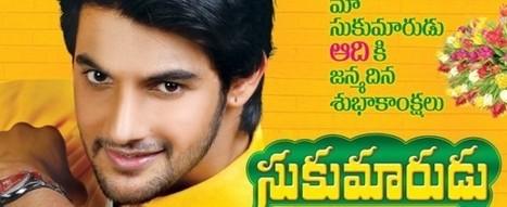 online news – Sukumarudu film Review   radiojosh onlineradio   Scoop.it