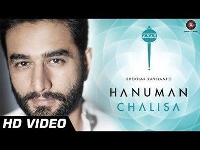 Shekhar Ravjiani's Hanuman Chalisa | Full Song | Devotional Song | Devotional Emotional Spiritual Consciousness Intelligence | Scoop.it