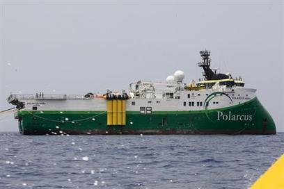Oil bid delay not a crippling blow | SecureOil | Scoop.it