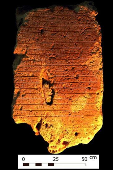 Una estela, la última pesquisa en la búsqueda de la tumba de Cleopatra   Mundo Clásico   Scoop.it