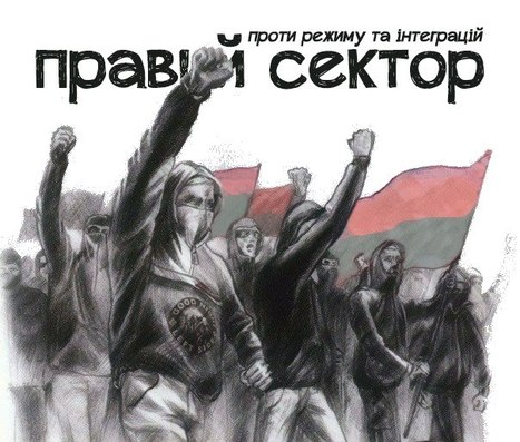 Right Sector to Become a Party and Yarosh for President | ciberpocket | Scoop.it