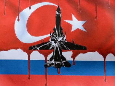 В Турции рассказали, при каких условиях выплатят компенсацию семье погибшего пилота Су-24 - Телеканал «Звезда» | Global politics | Scoop.it