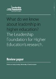 The Imperfect University: what do we know about HE leadership? | Future Universities | Scoop.it