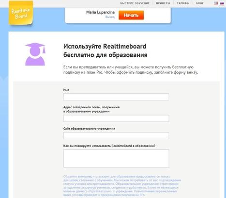 Realtimeboard | Технологии в образовании и технологии образования | Scoop.it