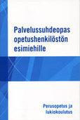 Kunnallinen opetushenkilöstön virka- ja työehtosopimus (OVTES)-KT Kuntatyönantajat | Luokanopettaja | Scoop.it
