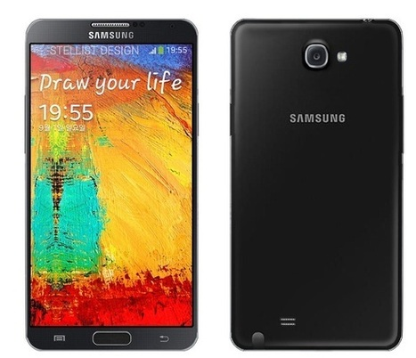 How Samsung Galaxy Note 4 Set to Introduce Mindboggling Changes | TechWench.com | Galaxy Note 4 | Scoop.it