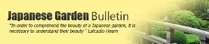 Japanese Garden Design Book - ABSOLUTELY FREE along with our design advice, tips and help Newsletter | Zen Gardens | Scoop.it