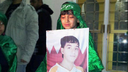 Brother of  Martyr Sayd Ahmed Shams crying over his family's loss...... | Human Rights and the Will to be free | Scoop.it