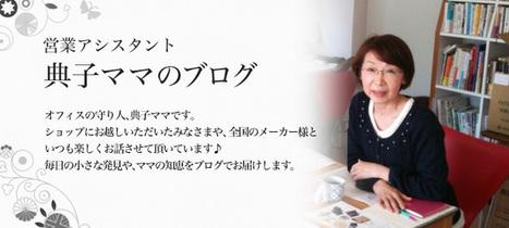 一年に感謝♪ | エコトワザ|日本のエコと技で世界を変える | greenjapan | Scoop.it