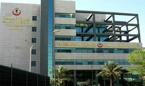 No new Coronavirus cases reported in Saudi Arabia | MERS-CoV | Scoop.it