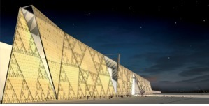 'Begging tourists': Grand Museum donations plan for tourists slammed | Égypte-actualités | Scoop.it