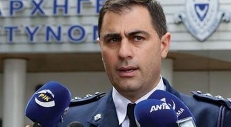 Αστυνομία: Νέα έκκληση για φωτογραφίες παιδιών στο διαδίκτυο | Be  e-Safe | Scoop.it