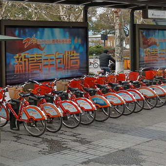Chinese Cities Lead on Bike-Share Schemes | Sustainable Cities Collective | Peer2Politics | Scoop.it