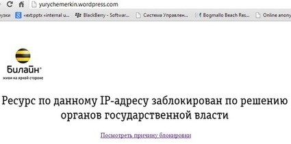 All subdomains of Wordpress blocked in Russia   Cybercrime and Cybersecurity   Scoop.it