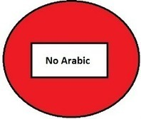 Arabic Not Allowed Among Teachers, Students, In Kfar Sava Hospital - International Middle East Media Center | Foreign Cultures | Scoop.it
