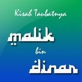 Kisah Taubatnya Malik Bin Dinar ra | Exist Online | Exist Online | Scoop.it