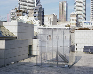 Cloudscapes at MOT by Tetsuo Kondo Architects and Transsolar | Architecture and sustainability | Scoop.it