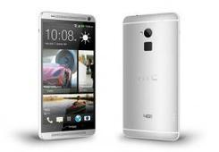 Verizon HTC One max currently on sale | Gsm Galaxy | GSM Galaxy | Mobiles Specifications  | Cell Phone Reviews | Scoop.it