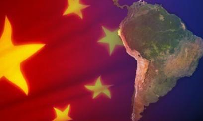 BID selecciona tres fondos de inversión para integrar negocios entre la región y China   Un poco del mundo para Colombia   Scoop.it