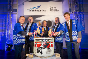 Yusen Logistics opens Global Pharma Airfreight Gateway | Life Sciences Supply Chain | Scoop.it
