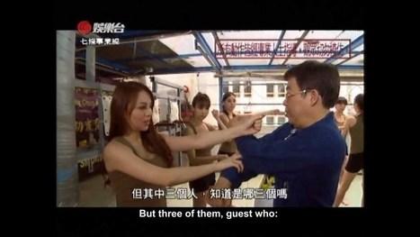 女子詠春保鑣 | Wing Chun and Co | Scoop.it