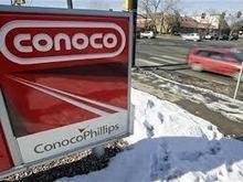 Petrolera ConocoPhillips decide entrar a Colombia | Infraestructura Sostenible | Scoop.it